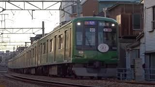 東急東横線5000系5122F各駅停車和光市行き白楽カーブ通過