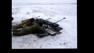 3 Boys Anti Tank Rifle Firing