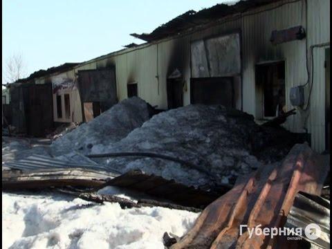 Несколько предприятий сгорели в результате масштабного пожара в Хабаровске.MestoproTV