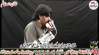 Zakir Rizwan Abbas qimyat