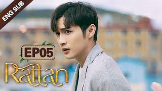 [ENG SUB] Rattan 05 (Jing Tian, Zhang Binbin) Dominated By A Badass Lady Demon