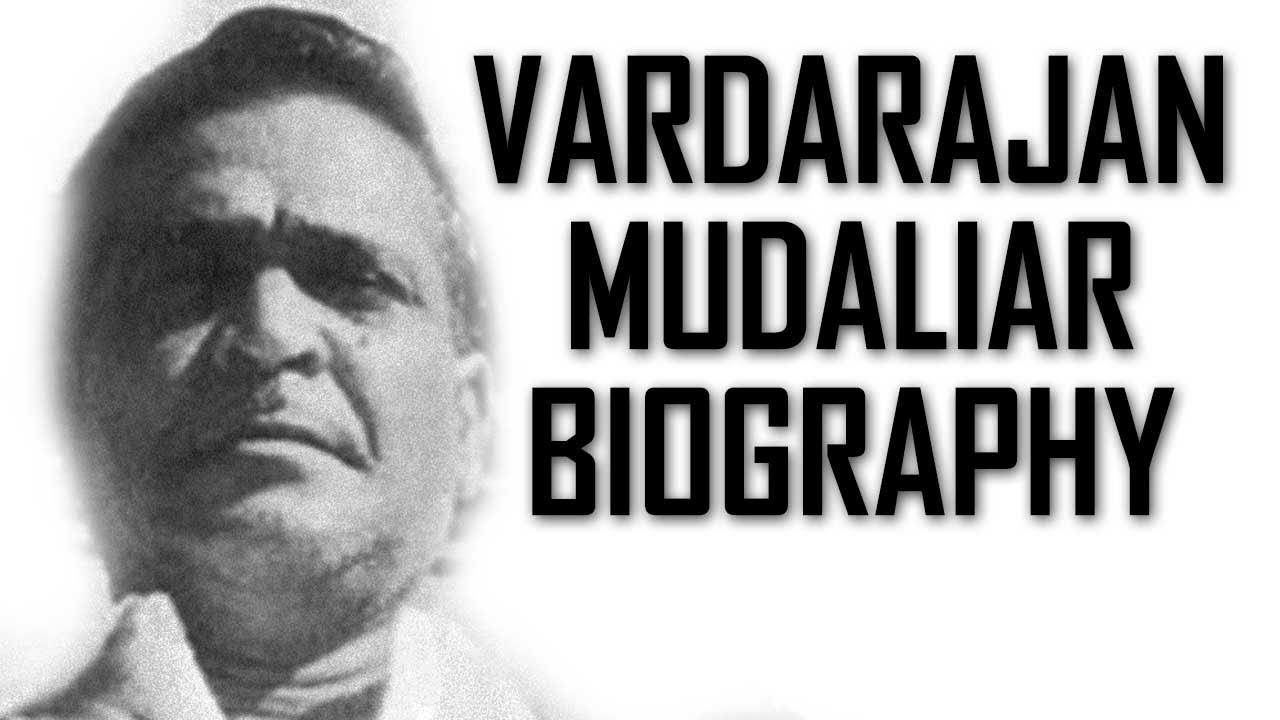 Vardarajan Mudaliar Biography (Don Ko Pakadna Namumkin Tha)