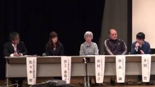 第4回東日本大震災復興支援宇部市民協働会議