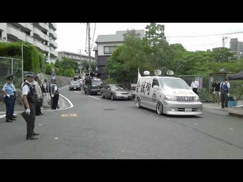 大阪街宣 北方領土奪還抗議行動 民族派有志一同