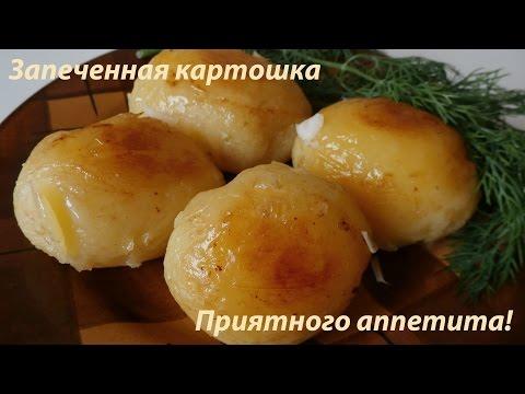 Молодая жареная картошка в мультиварке