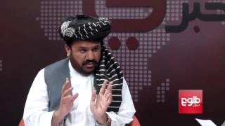 TAWDE KHABARE: Pakistan Warns Taliban to Stop Fighting Against Afghan Govt