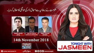 Tonight with Jasmeen | 14-November-2018 | Sajid Ahmed | Murtaza Wahab | Faisal Vawda