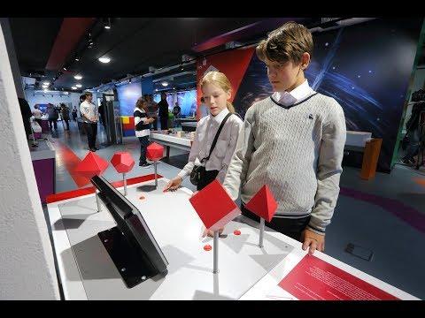 "Children's Science Museum ""Point of Gravitation"" Tomsk - детский музей ""Точка гравитации"""