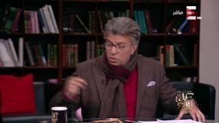 رد د. خالد منتصر على زغلول النجار والعلاج  ببول ولبن الأبل