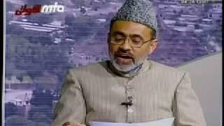 The Persecution of Ahmadiyya Muslim Community in Pakistan - Programme Part 4\7