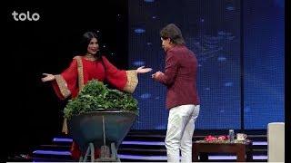 طنز پالک فروشی قسیم با آریانا در ویژه برنامه عید قربان / Qasim With Aryana Comedy Segment