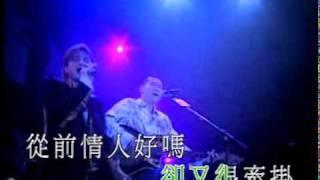 古巨基 - 第二最愛(Live KTV)