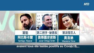 Coronavirus: l'Europe se mobilise contre la Chine