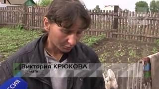 Страшная ночь на переулке Придорожный(12 июня ночью в Белогорске, в доме по переулку Придорожный, произошла трагедия. Мужчина убил свою двухлетнюю..., 2016-06-15T08:00:59.000Z)