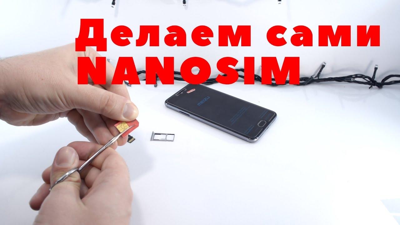мобильные телефоны каталог и цены евросеть - YouTube