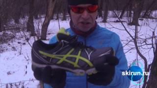 Нужны ли влагозащищенные кроссовки?
