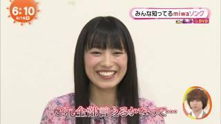 miwa バラコレツアー Blu-ray&DVD発売! / めざまし
