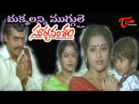 sooriya vamsam film songs downloadinstmankgolkes
