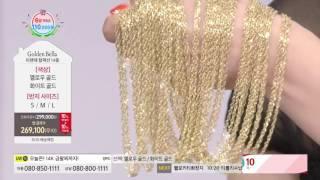 [홈앤쇼핑] 골든벨라18K(세트)