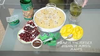 """Рецепт с манго и гранатом от """"Тянь Жень!"""