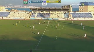 """Черноморец"" - ""Кубань-2"". 3:0"