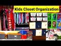 Tricks to Organize Kids Clothes on BUDGET | Kids Closet Organization on BUDGET | ART OF HOMEMAKING