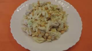 Рецепт ОЧЕНЬ Вкусного Салата с Пекинской капустой и Курицей !