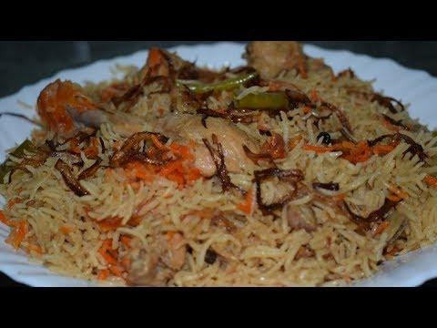 Muradabadi Chicken Biryani | मुरादाबादी चिकन बिरयानी