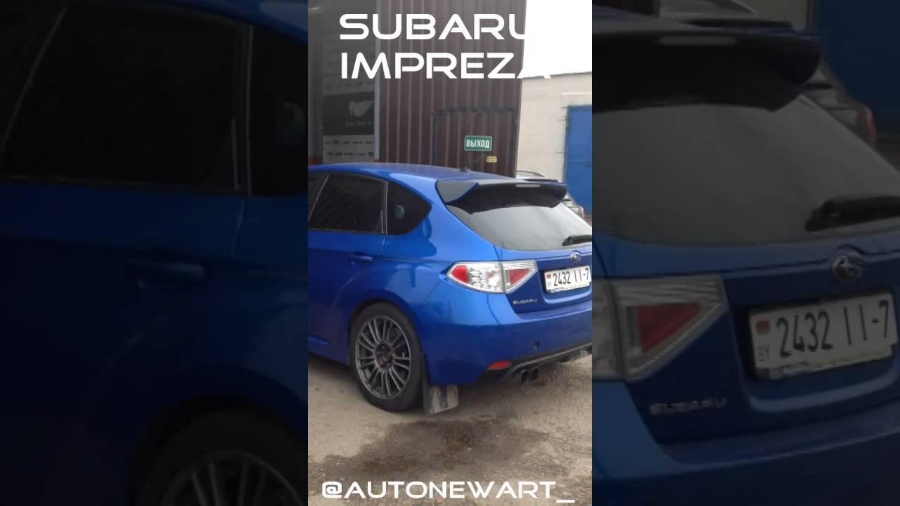 Subaru Impreza MagnaFlow