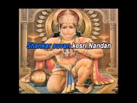 hanuman chalisa (Hindi Sample Karaoke) contract for  Karaoke Plz visit csavadia@yahoo.com