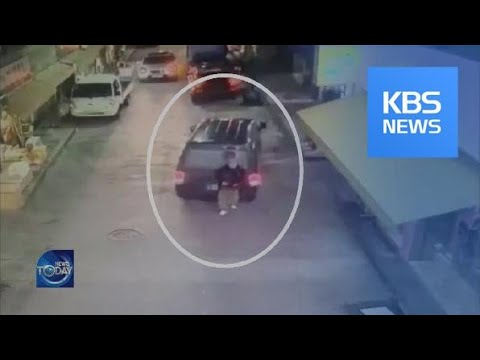 DEVICE PREVENTING CAR ACCIDENTS / KBS뉴스(News)
