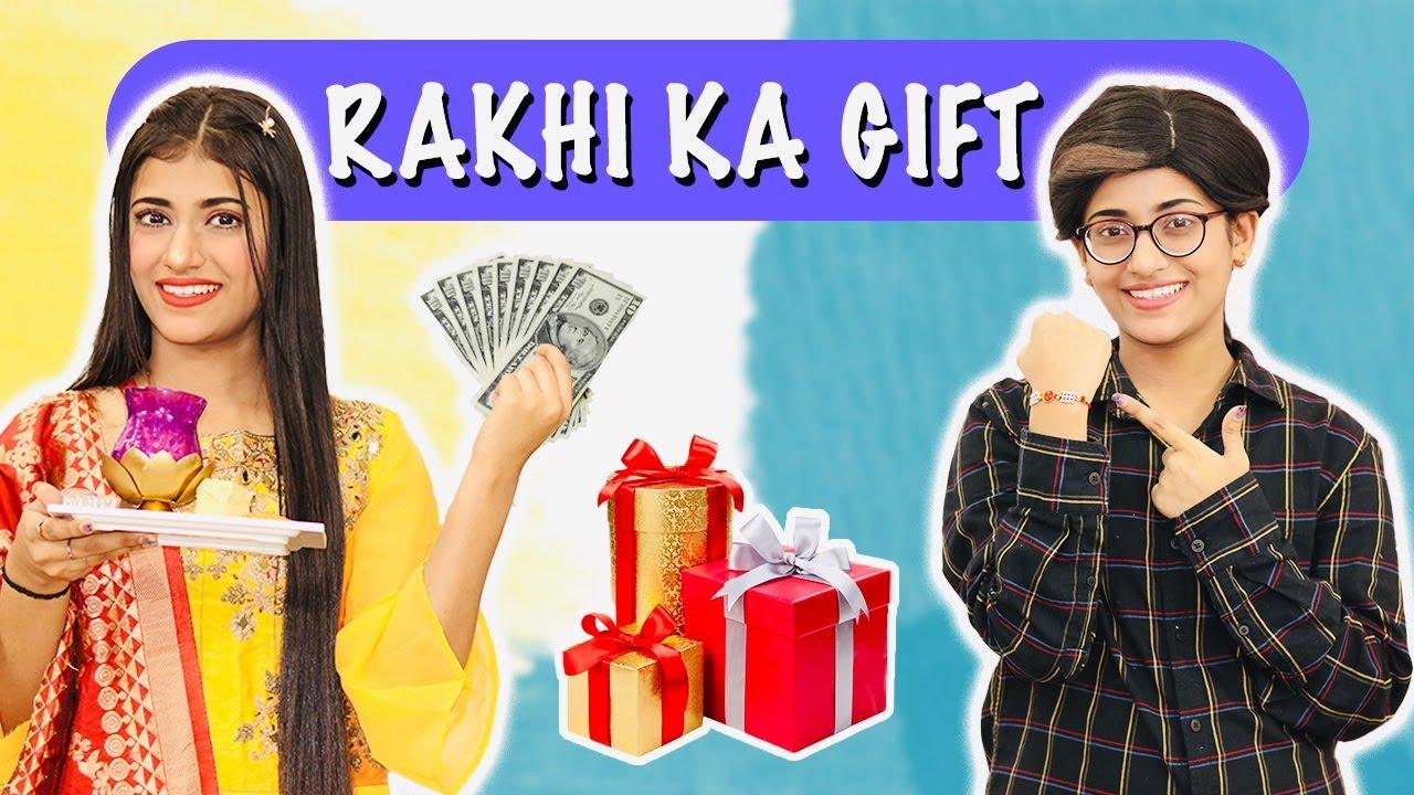Rakhi Ka Gift | Bhai Vs. Behan | SAMREEN ALI