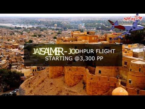 Jaisalmer Flights NWayTrip