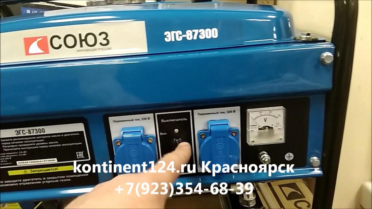 Бензиновый генератор WEIMA WM 2500 (2.5кВт) - YouTube