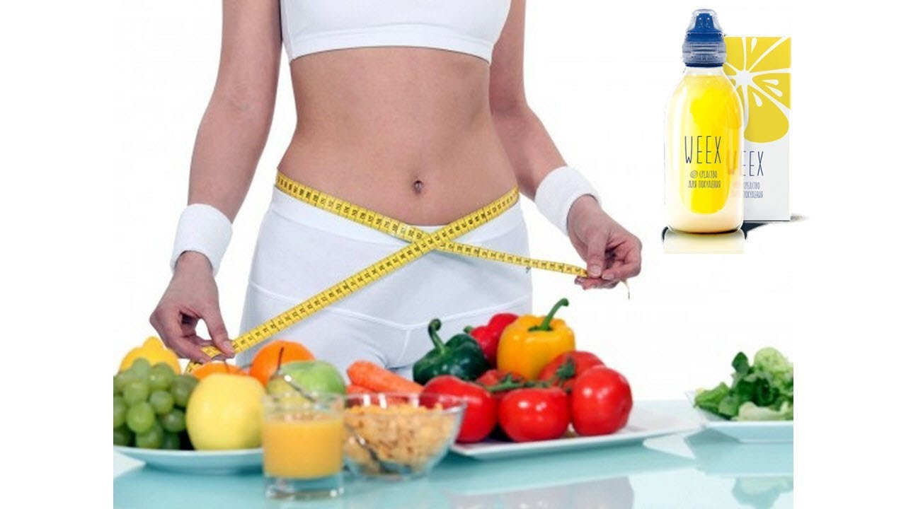протеин для похудения купить