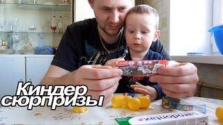 VLOG: Ребенок не умеет давать сдачи / Как накраситься с ребенком / Я устала