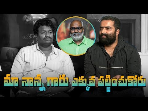 Mathu Vadalara Movie Team Hilarious Interview | Sri Simha | Kaala Bhairava | Vennela Kishore