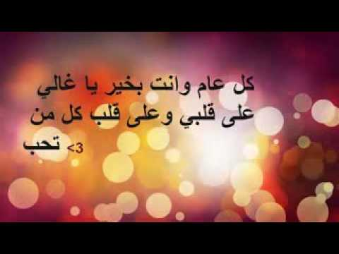 اهداء الى ابن خالي باسل الطيب ليوم عيد ميلاده عقبال 100 Youtube