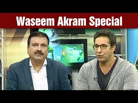 Waseem Akram Special | Sports Page With Mirza Iqbal Baig | 11 August| Express News