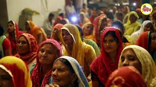 आइये हो बालाजी कीर्तन में - Ranbir Singh Saini - Superhit Balaji Bhajan - Singham Bhakti