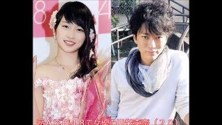 元AKB川栄李奈に初ロマンス!浅香航大と熱愛 元AKB48で女優の川...