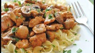 Creamy Mushroom Chicken 'stroganoff' Recipe