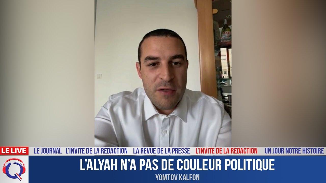 « La question des olim doit être politique » - L'invité du 13 octobre 2021