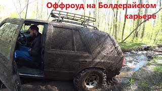 Opel Frontera на бездорожье / Opel Omegа 3.0
