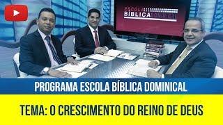 Lição 03 - 04º Trimestre de 2018   ESCOLA BÍBLICA DOMINICAL   Rede Brasil