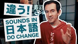 Japanese Pronunciation 101: Devoicing! / 日本語の母音の無声化について!   Dōgen