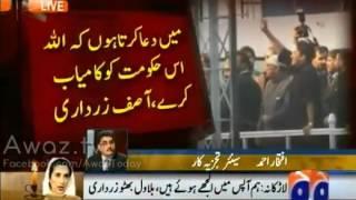 Analysis on Bilawal Bhutto Zardari and Asif Ali Zardari Speeches