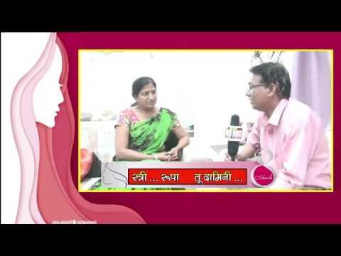 Jagtik mahila diwas Advocate Ranta Chandak,Principal,Law College of Akola