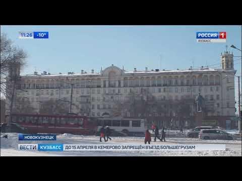 В Новокузнецке появится наземное метро