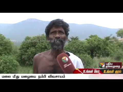 Family does agriculture on the mountain in Madurai - Special report
